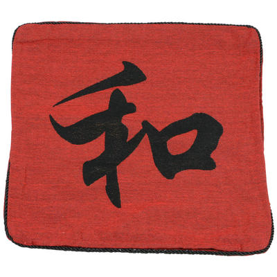 "Wholesle Job Lot Pack of 10 Chinese Style Feng Shui 18"" Cushion Covers - Harmony"