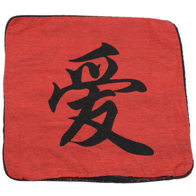"Wholesle Job Lot Pack of 10 Chinese Style Feng Shui 18"" Cushion Covers - Love"