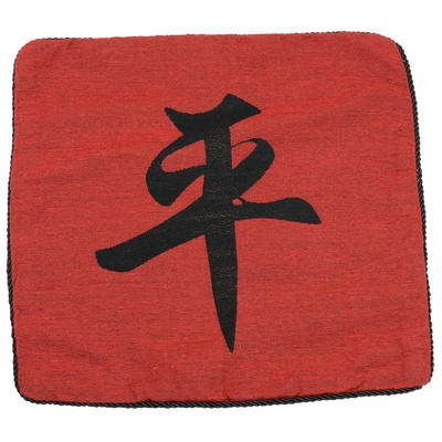 "Wholesle Job Lot Pack of 10 Chinese Style Feng Shui 18"" Cushion Covers - Peace"