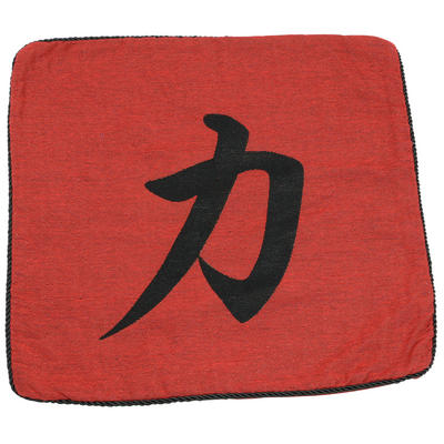 "Wholesle Job Lot Pack of 10 Chinese Style Feng Shui 18"" Cushion Covers Strength"