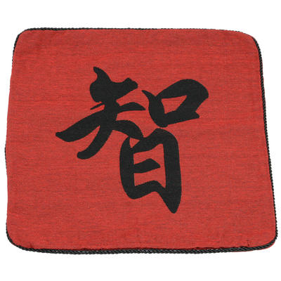 "Wholesle Job Lot Pack of 10 Chinese Style Feng Shui 18"" Cushion Covers - Wisdom"