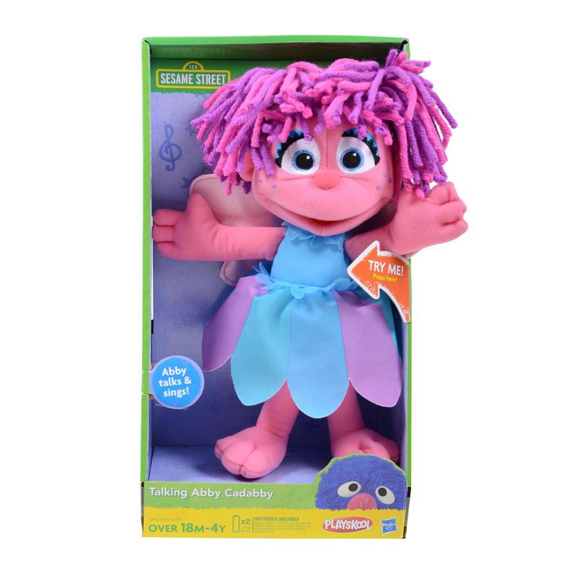 Sesame Street Musical Toys : Playskool sesame street talking musical plush toy new