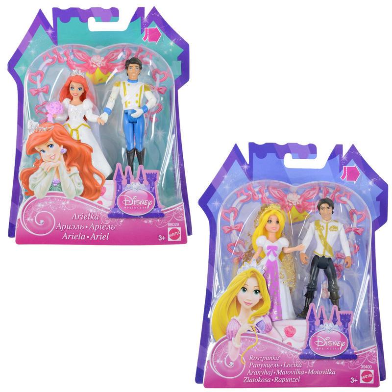 Toys For The Honeymoon : Childrens disney princess fairytale wedding figures dolls