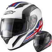 Shox Axxis Identity ACU Motorcycle Helmet