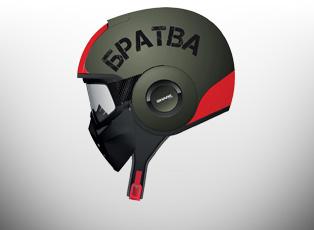 Raw Helmets