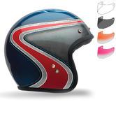 Bell Custom 500 Airtrix Heritage SE Motorcycle Helmet Retro Visor Kit