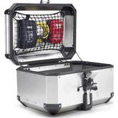 Givi Inner Cargo Net for Trekker Outback Cases (E161)