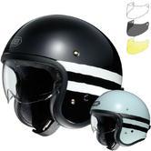 Shoei J.O Sequel Open Face Motorcycle Helmet & Visor