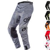 Oneal Mayhem 2020 Hexx Motocross Pants