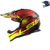 LS2 MX437 Fast Gator Motocross Helmet