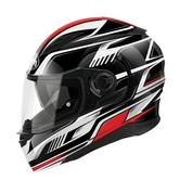 Airoh Movement First Full Face Motorcycle Helmet XL White Black