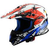Astone MX600 Giant Motocross Helmet XXL Red White Blue