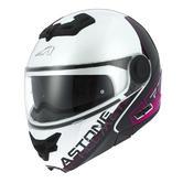 Astone RT800 Linetek Flip-Up Motorcycle Helmet S Pink White