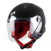 Astone Minijet Open-Face Motorcycle Helmet XXL Gloss Black