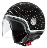 Axo Subway Open Face Motorcycle Helmet S Black White