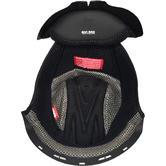 Givi X.09 Helmet Inner Lining XL (Size 61) (Z222761R)