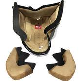Givi 10.9 Easy-J Helmet Inner Lining and Cheek Pads S (Size 56) (Z223656R)