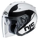 HJC FG-JET Acadia Open Face Motorcycle Helmet XL Black White