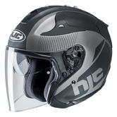 HJC FG-JET Acadia Open Face Motorcycle Helmet XL Black