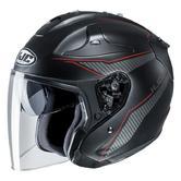 HJC FG-JET Jike Open Face Motorcycle Helmet XL Black Red