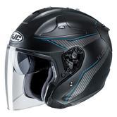 HJC FG-JET Jike Open Face Motorcycle Helmet XL Black Blue