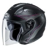 HJC FG-JET Jike Open Face Motorcycle Helmet S Black Pink