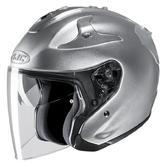 HJC FG-JET Metal Open Face Motorcycle Helmet L Silver