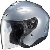 HJC IS-33 II Semi Flat Open Face Motorcycle Helmet S Matt Grey