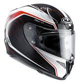 HJC RPHA 11 Darter Motorcycle Helmet S Black Red