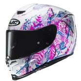 HJC RPHA 70 Hanoke Ladies Motorcycle Helmet XS Pink (MC8)