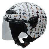 NZI Helix II Bestfriends Youth Open Face Motorcycle Helmet JS (50-51cm) White