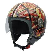 NZI Vintage II Strong to Finish Open Face Motorcycle Helmet XL (60-61cm) Red Yellow
