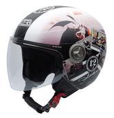 NZI Helix IV Ivangel Nieto Open Face Motorcycle Helmet XL (60-61cm) Black White