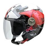 NZI Helix IV Red Rally Open Face Motorcycle Helmet M (57cm) Black White Red
