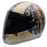 NZI Street Track 2 Easy Rider Motorcycle Helmet L (58-59cm) Blue Red