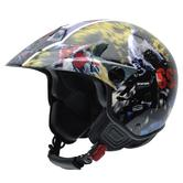 NZI Trials III Six Days Trials Helmet XS (54cm) Black Yellow