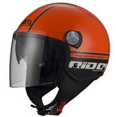 NZI Capital 2 Ridon Open Face Motorcycle Helmet XL Orange Black