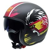 NZI Rolling 3 Sun Ultimate Warrior Speed Open Face Motorcycle Helmet XS (54cm) Black Red Yellow