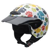 NZI Single Pawprints Youth Open Face Motorcycle Helmet JS (50-51cm) White Blue Green