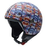 NZI Tonup Fractal Skull Open Face Motorcycle Helmet XS (54cm) Blue Red