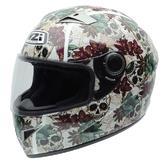 NZI Vital Crossbones Motorcycle Helmet S (55-56cm) White Red Green