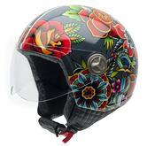 NZI Zeta Fruhling Open Face Motorcycle Helmet XXS (54cm) Black Red