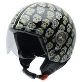 NZI Zeta Mexcal Open Face Motorcycle Helmet M (57cm) Black