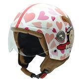 NZI Zeta Cuore Open Face Motorcycle Helmet M (57cm) White Pink