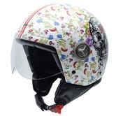 NZI Zeta Ibiza Flowers Open Face Motorcycle Helmet XL (59cm) White Red