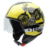 NZI Zeta Trellis Open Face Motorcycle Helmet XS (54cm) Yellow Black