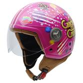 NZI Zeta X-Plosion Open Face Motorcycle Helmet XL (59cm) Pink Yellow
