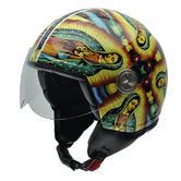 NZI Zeta Virgen de Guadalupe Open Face Motorcycle Helmet M (57cm) Yellow Red