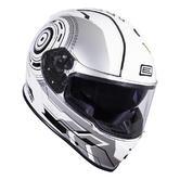 Origine Helmets GT Tek Full-Face Motorcycle Helmet S Silver