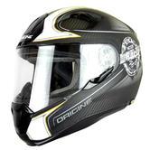 Origine Helmets ST Champion Full-Face Motorcycle Helmet XL Grey Titanium